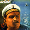 Battleship Potemkin is a 1925 Soviet silent revolutionary propaganda film directed by Sergei Eisenstein and produced by Mosfilm. It presents a dramatized version of the mutiny that occurred in 1905 when the crew of the Russian battleship Potemkin rebelled against their officers.